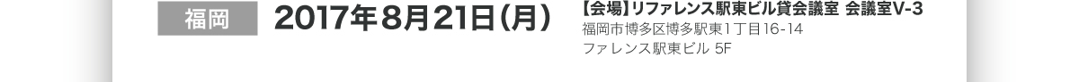 0821_schedule