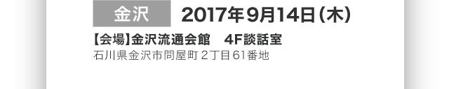 0914_schedule_sp