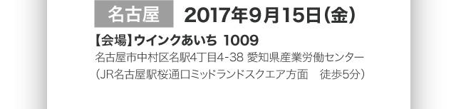 0915_schedule_sp