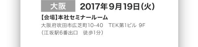 0919_schedule_sp