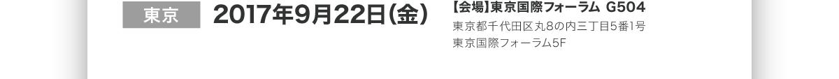 0922_schedule