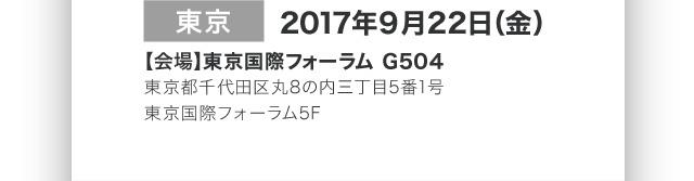 0922_schedule_sp